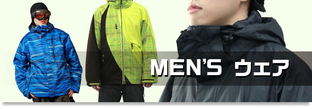 MEN'S ウェア