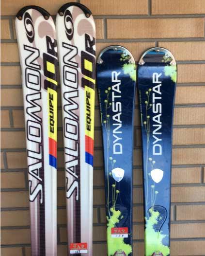 スキー Aタイプ